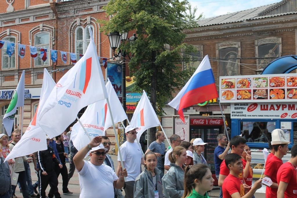 Во вторник, 12 июня, Челябинская область вместе со всей страной отметит День России. Двадц
