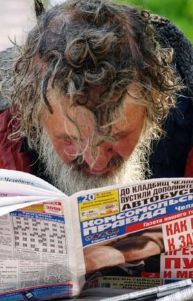 Челябинскстат приступил к важному этапу подготовки к Всероссийской переписи населения 2020 года –