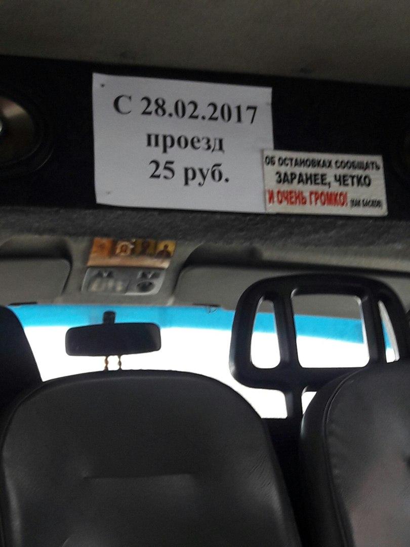 Как сообщили агентству «Урал-пресс-информ» в пресс-службе администрации города, подорожает проезд