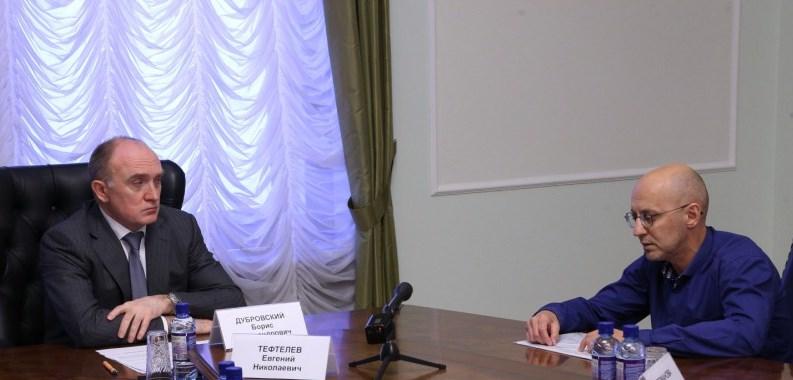 Соответствующее решение принял губернатор Борис Дубровский. Как сообщили агентству «Урал-п