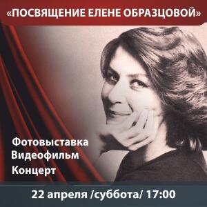 «История этого проекта не случайно начинается с Челябинска, - рассказала о проекте корреспонден