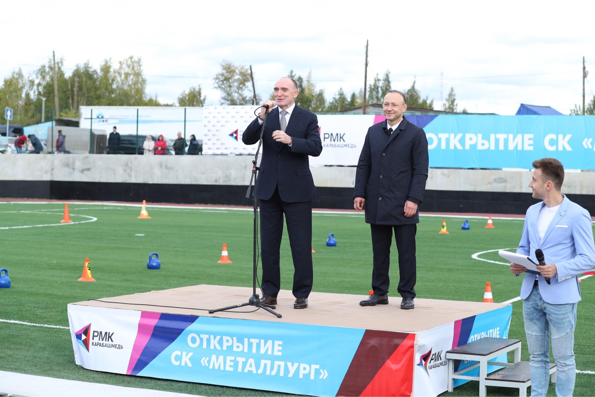 «Этот проект реализован благодаря усилиям, работе и финансированию Русской медной компании