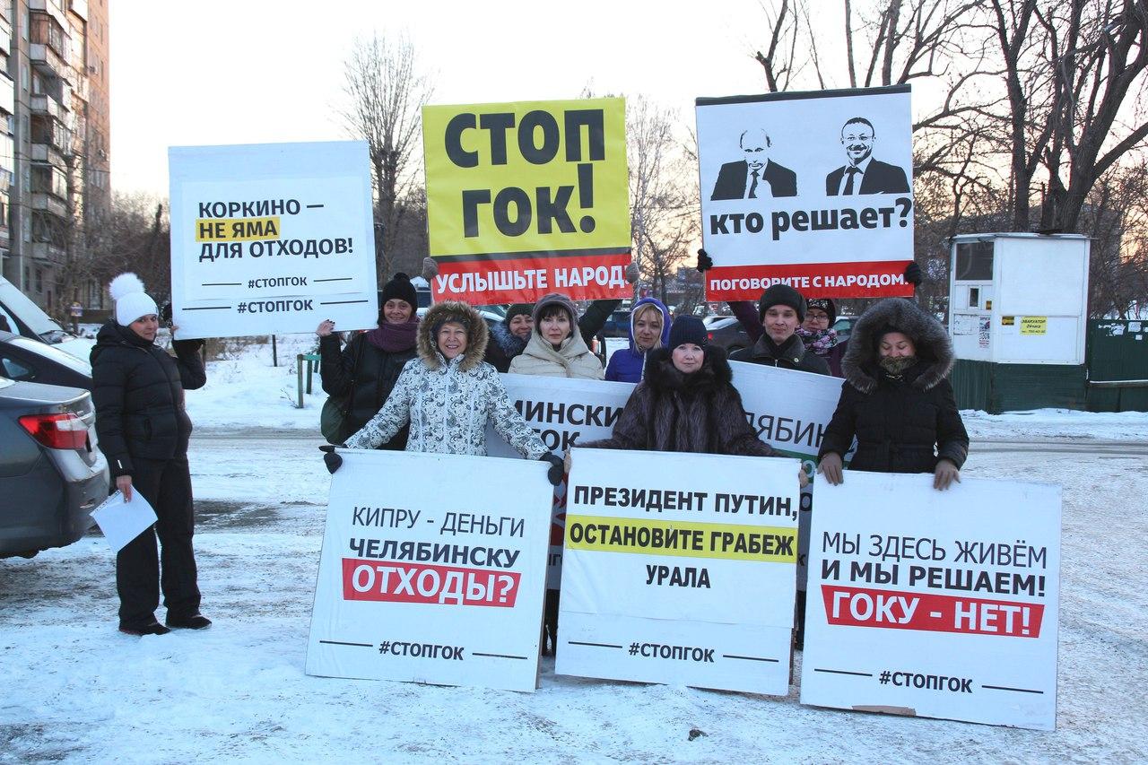 Новый министр экологии Челябинской области Сергей Лихачев считает, что все акции против Томинског
