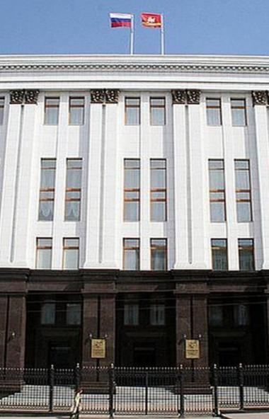 Губернатор Челябинской области Алексей Текслер утвердил новый состав правительства региона. Но эт
