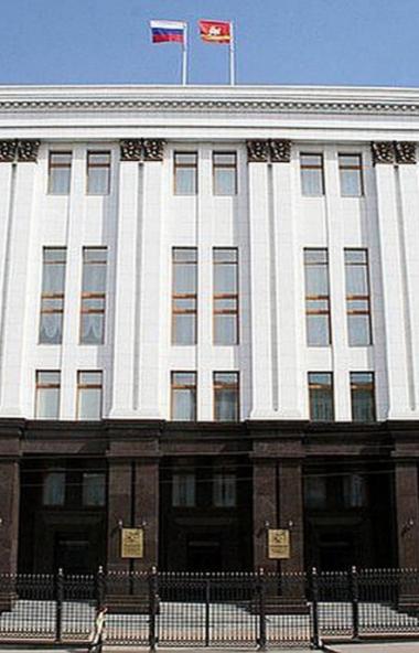 Заместителем министра промышленности и природных ресурсов Челябинской области назначен Эльдар Бел