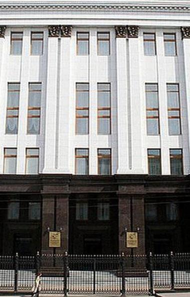 Заместителем министра промышленности, новых технологий и природных ресурсов Челябинской области н