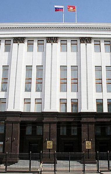 АО «Сбербанк КИБ» станет генеральным агентом по размещению ценных бумаг Челябинской области. Комп