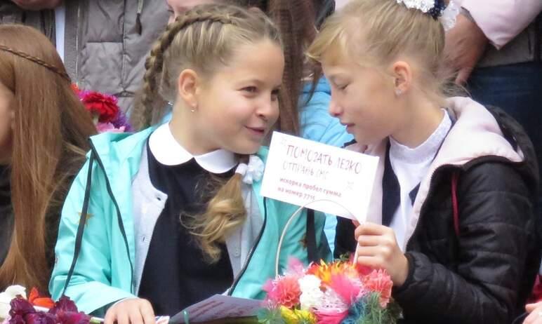 Жители Челябинска и области могут помочь детям, купив флажки. Акцию «Начинаем год с добра» объяви