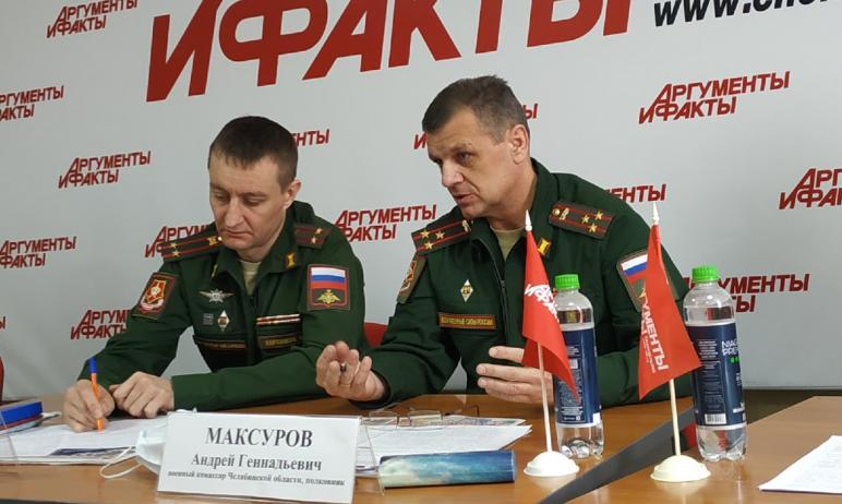 В Челябинской области сегодня, первого апреля, стартовала весенняя призывная кампания. Государств