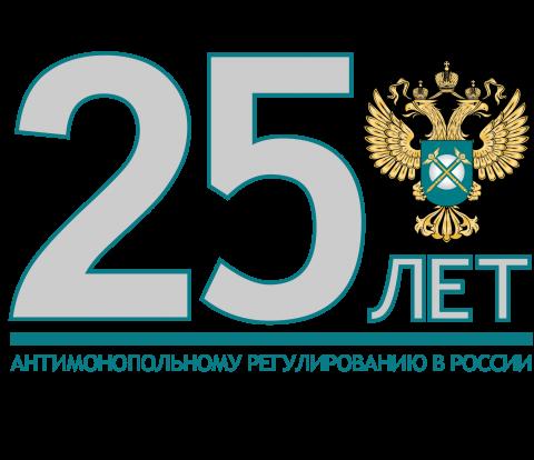 Как сообщили агентству «Урал-пресс-информ» в Челябинском УФАС, перед действующими и бывшими сотру