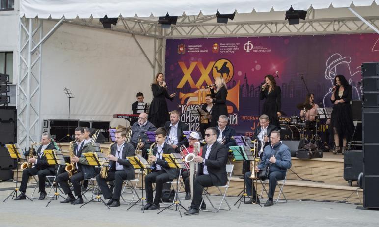 XX Международный джазовый фестиваль «Какой удивительный мир»