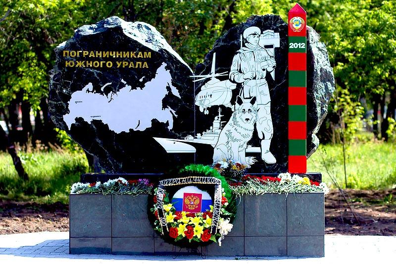 Как сообщили агентству «Урал-пресс-информ» в ПУ ФСБ России по Челябинской области, в 2016 году по