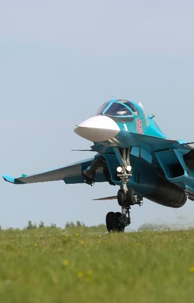 Эскадрилья многофункциональных истребителей-бомбардировщиков Су-34 авиаполка Центрального военног