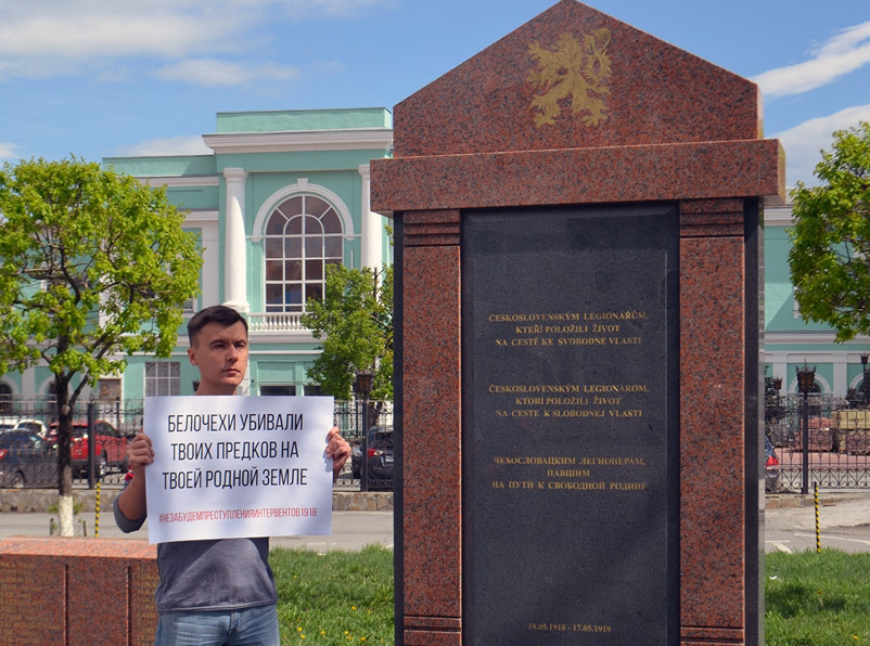 В минувшее воскресенье, 27, мая в 14:00 в Челябинске представители движения «Суть времени» прове