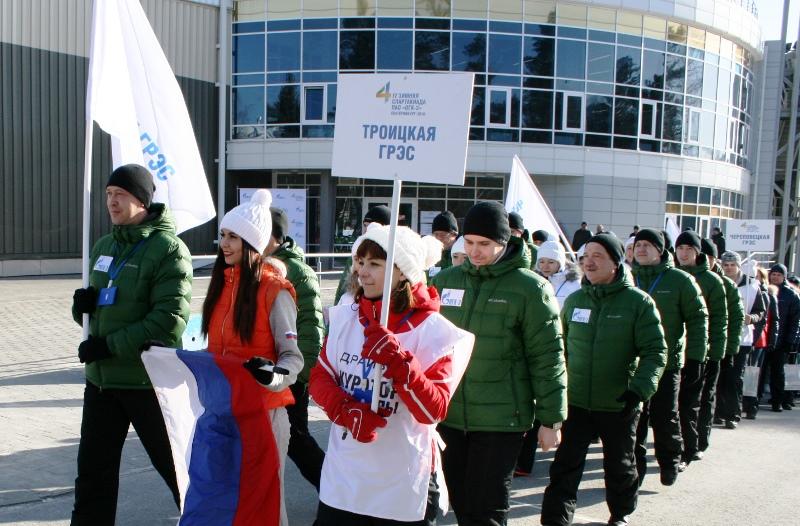 Как сообщила агентству «Урал-пресс-информ» пресс-секретарь ТГРЭС Инна Лукьянова, более 200 спортс