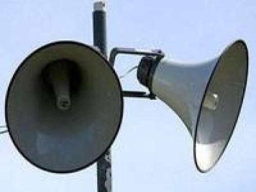 Единый сигнал «Внимание всем!» существует для оповещения населения в случае возникновения чрезвы