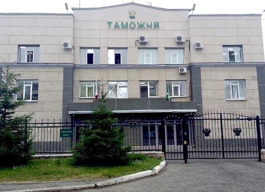 Как сообщили агентству «Урал-пресс-информ» в Челябинской таможне, с начала года идет концентрации