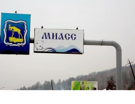 Председатель Контрольно-счетной палаты Челябинской области Алексей Лошкин проведет личный прием г