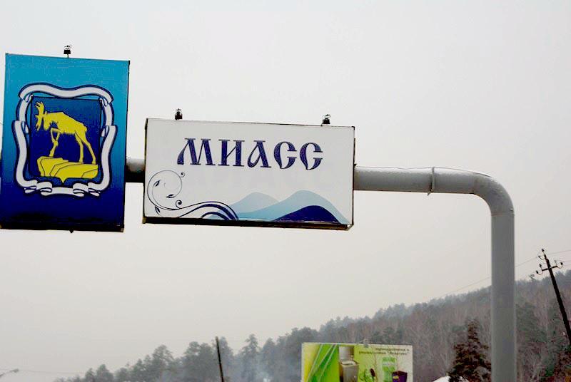 Бывший глава Миасса (Челябинская область) Геннадий Васьков, обвиняемый в превышении должностных п