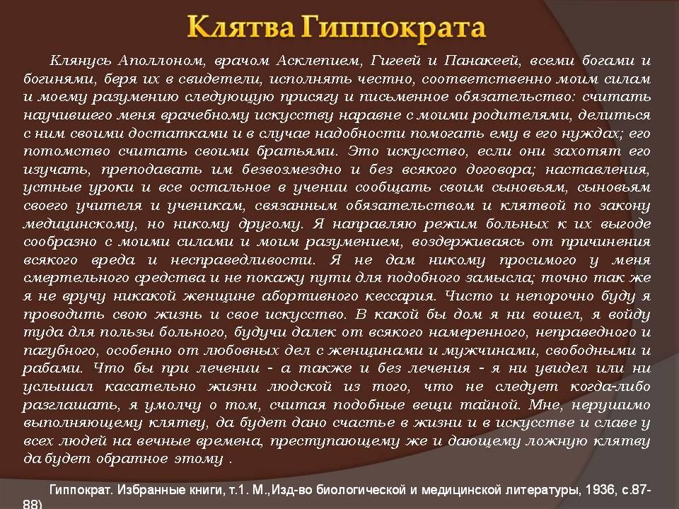 Как уже сообщало агентство, еще в июле 2017 года Коркинский городской суд признал Ростислава Вели