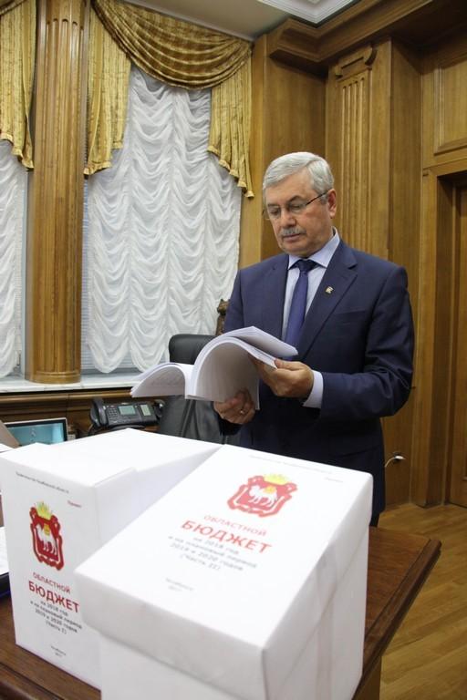 В четверг, 1 ноября, правительство внесло проект бюджета области на 2019 год и на плановый период