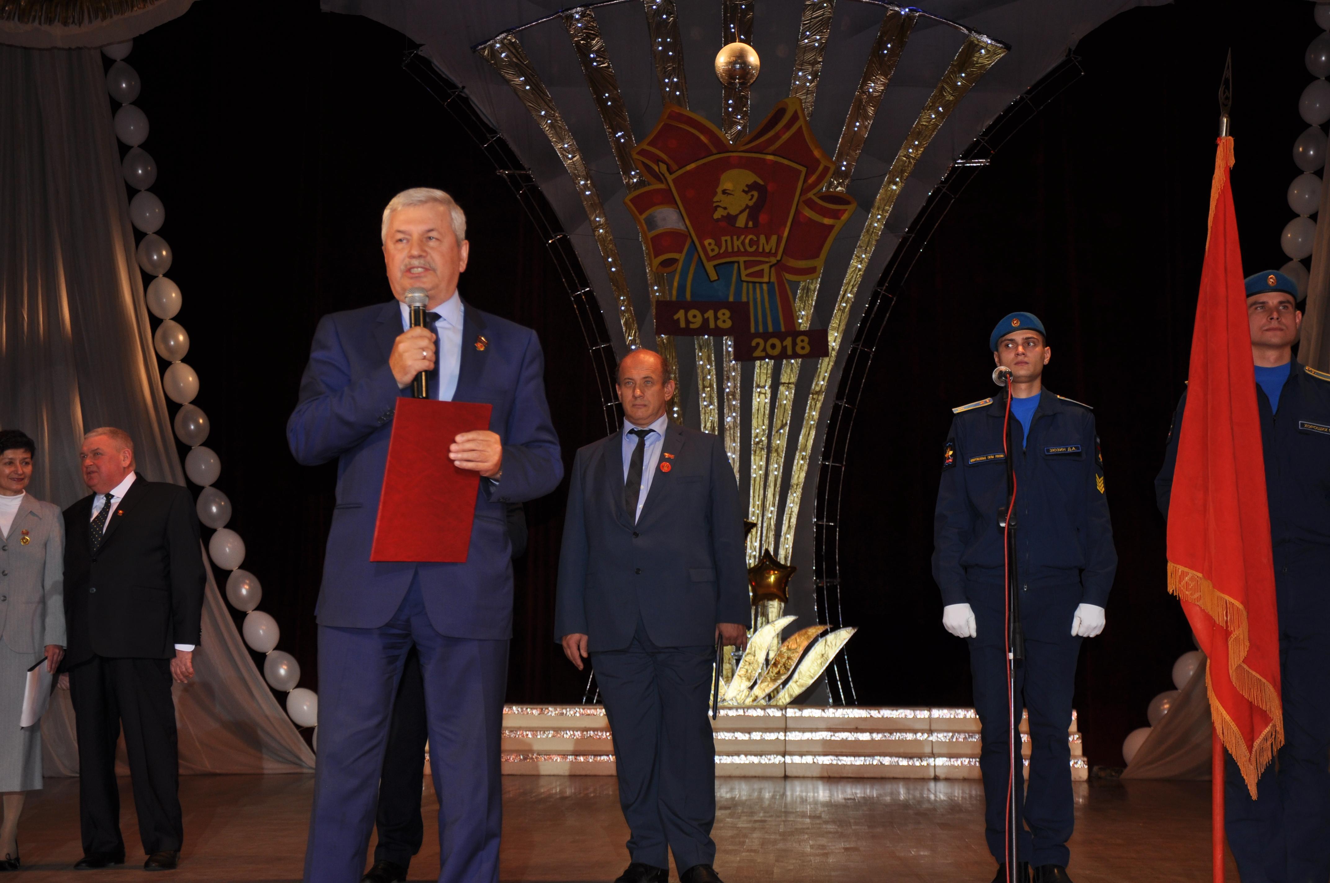 Председатель Законодательного собрания Челябинской области Владимир Мякуш принял участие в меропр