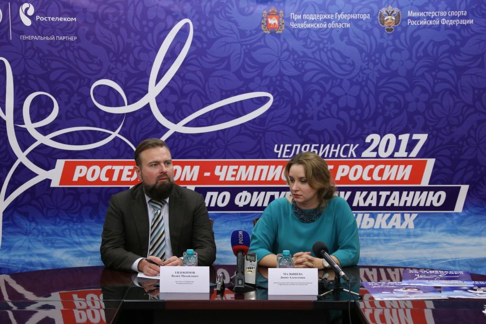 Раньше россияне с удовольствием следили за красивой борьбой сильнейших фигуристов по телевизору.