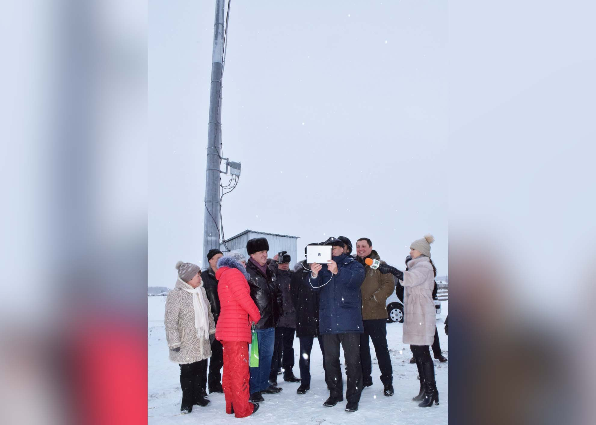 Первыми высокое качество сигнала оценили заместитель губернатора Челябинской области Руслан Гатта
