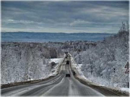 Как сообщало агентство, в первой половине дня из-за снегопада и наледи на дорогах