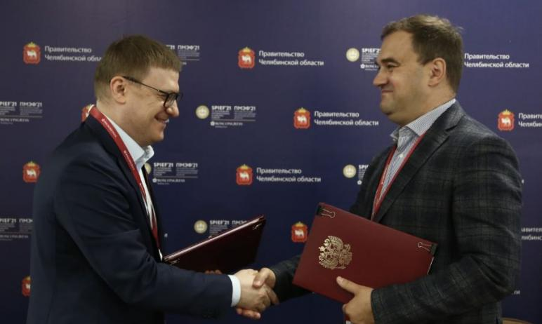 Челябинская область и АНО «Цифровая экономика» заключили соглашение о сотрудничестве с целью внед