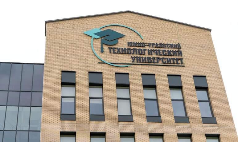 В Челябинске в преддверии Дня знаний, первого сентября, открылся новый учебный корпус Южно-Уральс