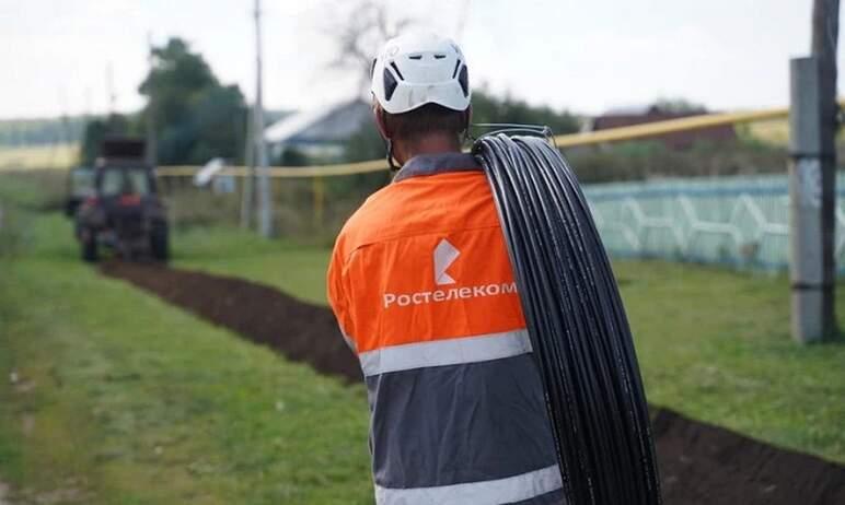 Национальный провайдер цифровых услуг и сервисов компания «Ростелеком» завершила строительство се