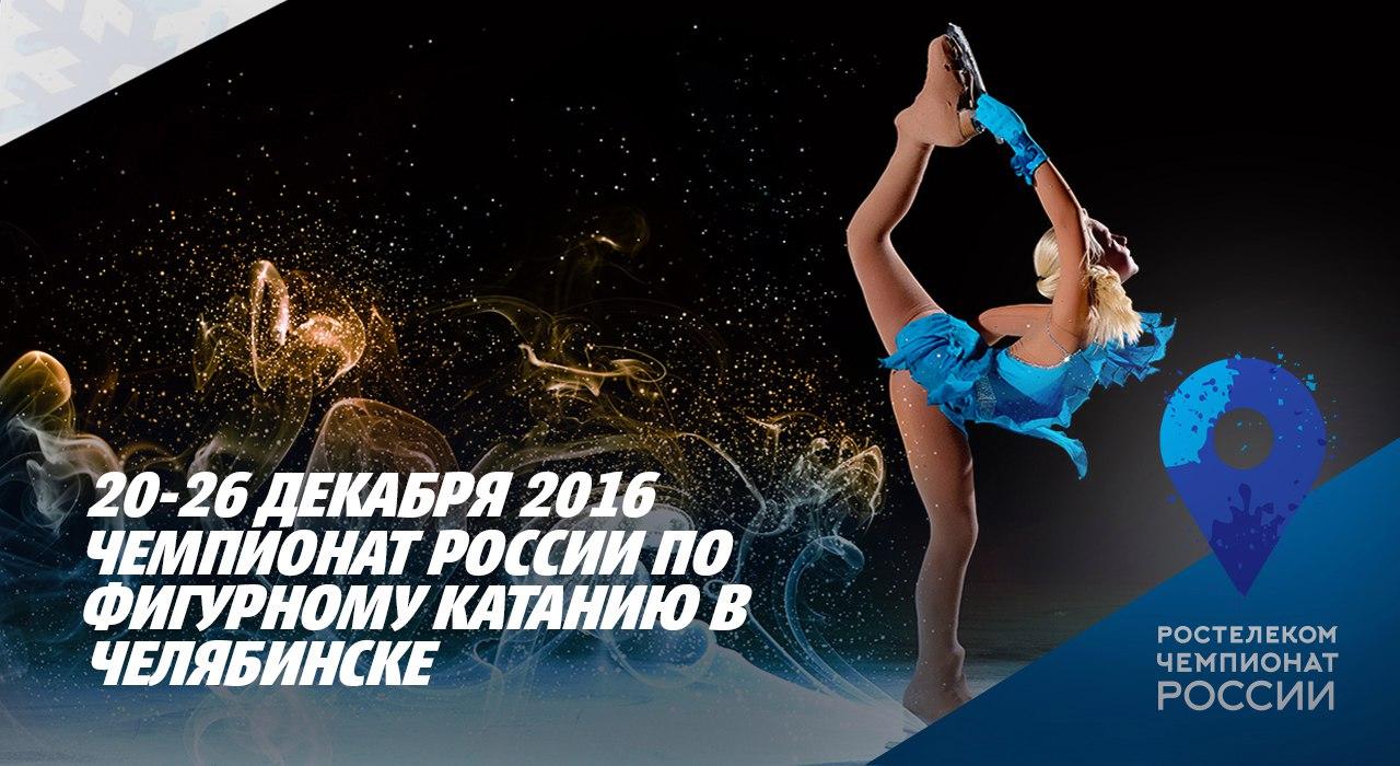 Как сообщили агентству «Урал-пресс-информ» в пресс-службе губернатора, цена билетов на сегодняшни