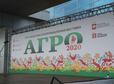 В Челябинске открылась главная агровыставка региона