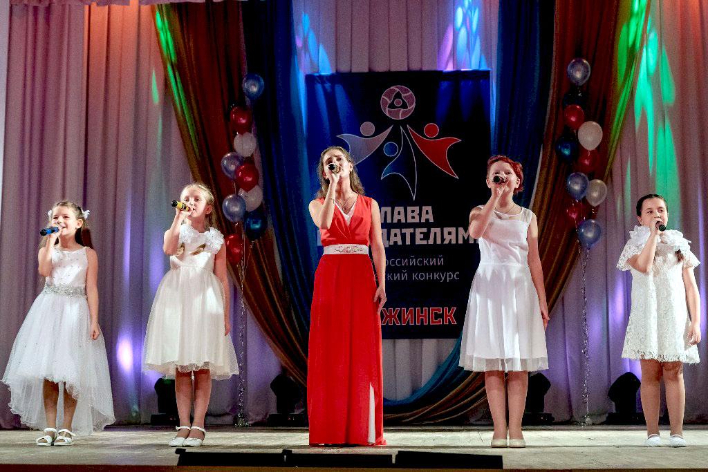 В Снежинске (Челябинская область) наградили участников и победителей муниципального этапа всеросс