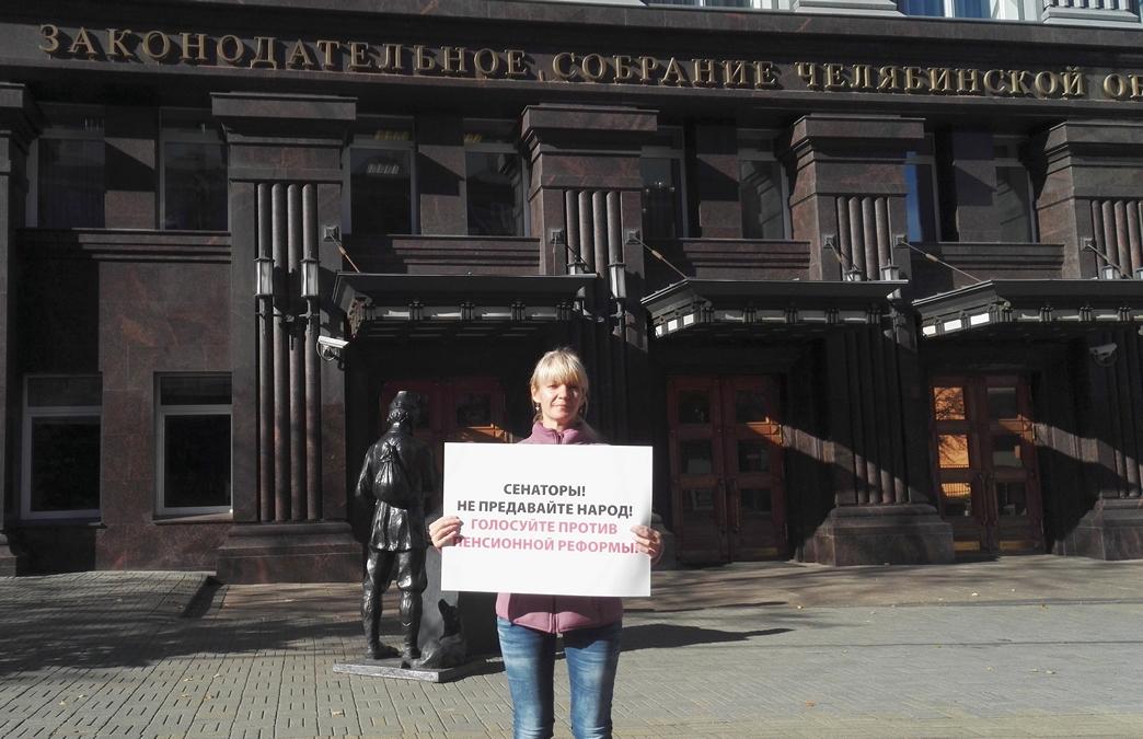 В Челябинске сегодня, третьего октября, прошли одиночные пикеты с требованиями к сенаторам от наш