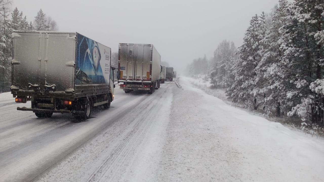 В связи с неблагоприятными погодными условиями, сложившимися в горнозаводской зоне Челябинской об