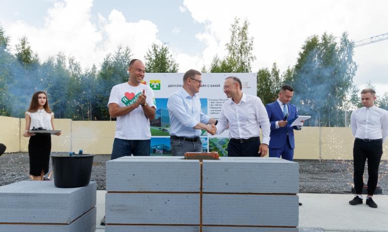 Новые социальные объекты были презентованы в Карабаше и Кыштыме (Челябинская область) в канун пра