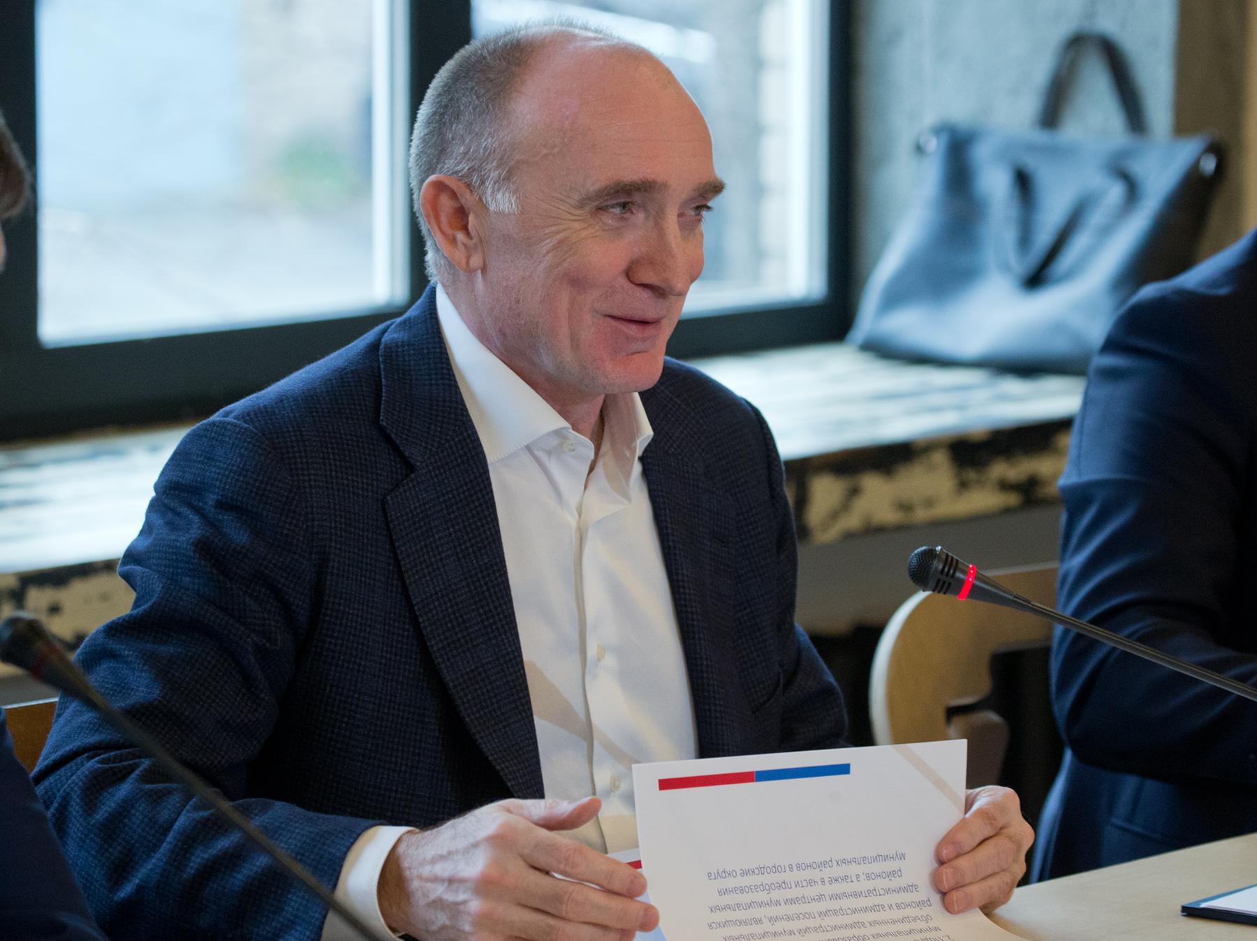 Губернатор Челябинской области Борис Дубровский провел встречу с членами совета по молодежной пол