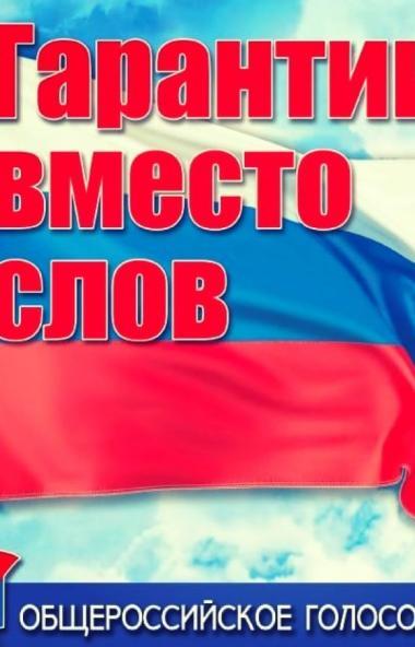 Обновленная Конституция гарантирует работающим россиянам защиту их прав. Так считают в Фе