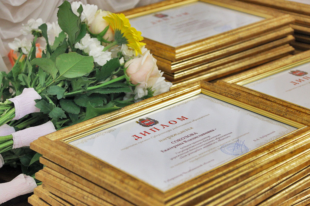 Жителей Челябинска и гостей города приглашают к участию в праздничной акции «Поздравь любимого уч