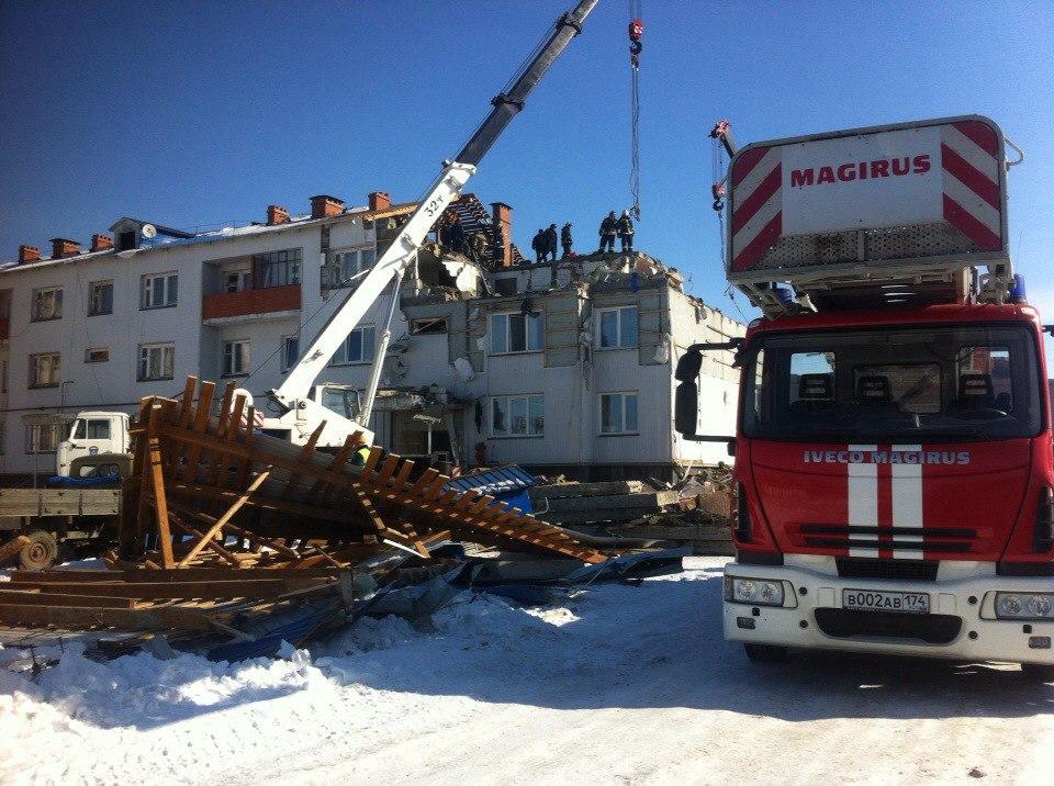 Как сообщили в пресс-службе АО «Газпром газораспределение Челябинск», установлено, что в квартире