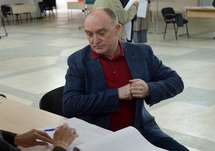 Как сообщили в пресс-службе губернатора, глава региона проголосовал на избирательном участке в Че