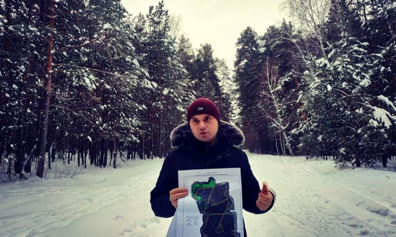 Министерство экологии региона передало информацию об аварии на ТЭЦ-2 в Челябинске, произошедшей с