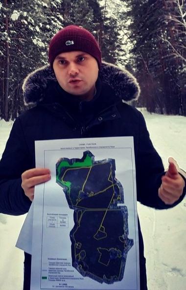 В министерстве экологии Челябинской области новое кадровое назначение – должность заместителя мин
