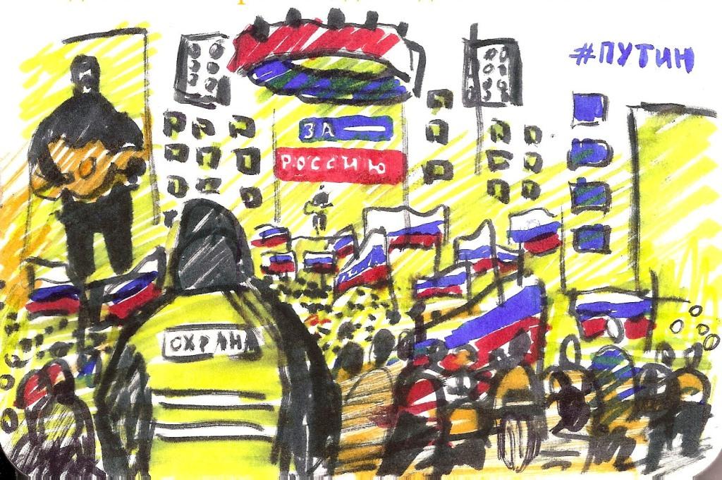 Перед собравшимися выступили известные деятели культуры и спорта, а также звезды российской эстра