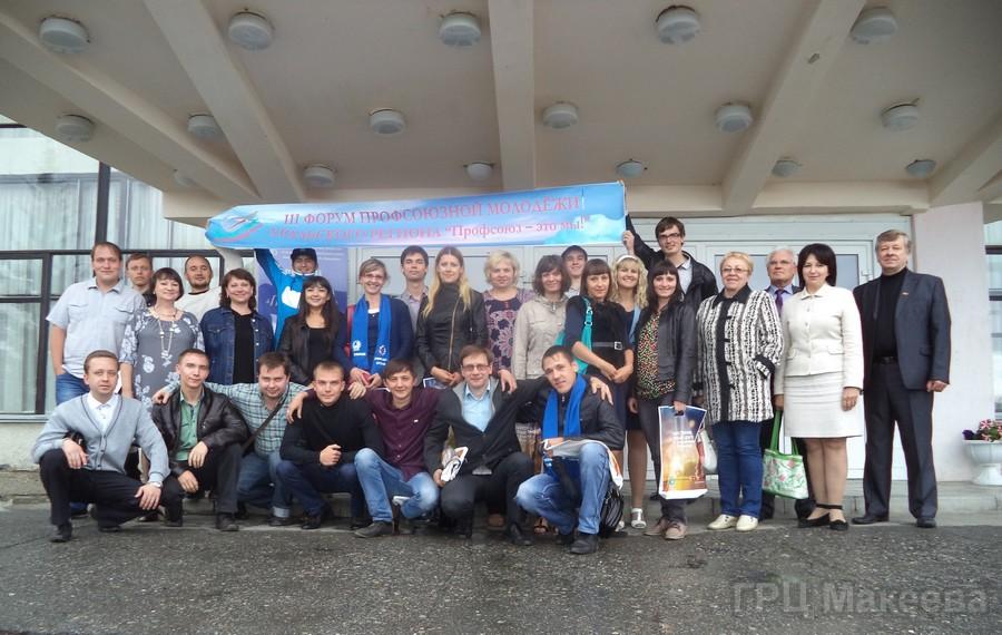 Как сообщили агентству «Урал-пресс-информ» в пресс-службе ГРЦ, 25 профсоюзно-ориентированных чело
