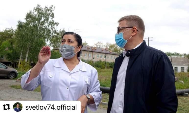 Губернатор Челябинской области Алексей Текслер в ходе рабочего визита в Еманжелинский муниципальн