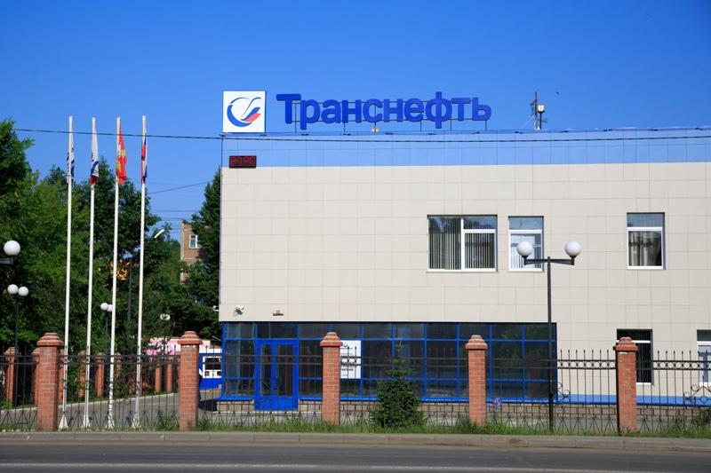 Челябинское НУ – крупный филиал АО «Транснефть – Урал», который обеспечивает транспортировку нефт