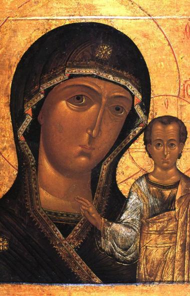 В понедельник, 4 ноября, православные отметят праздник Казанской иконы Божией Матери - это праздн